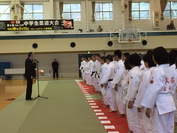 あ2016中学生柔道大会